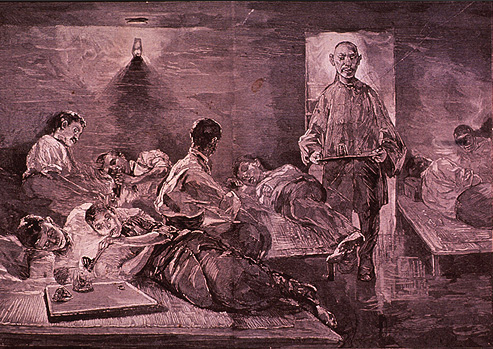 American Opium-Smokers Interior of a New York Opium Den/ Drawn by J.W. Alexander. [New York] : Harper and Brothers, Oct. 8, 1881. Courtesy of Images from the History of Medicine (NLM).