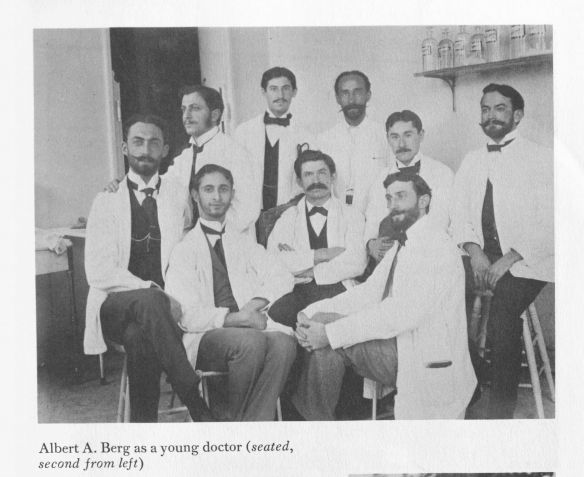 Albert A. Berg as a young doctor (seated, second from left). In Szladits, Brothers: The Origins of the Henry W. and Albert A. Berg Collection,1985, page 37.