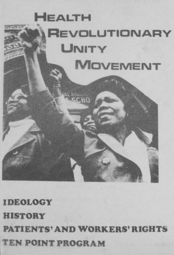 Pamphlet of Health Revolutionary Unity Movement, a health-oriented adjunct of the Young Lords that also organized around Lincoln.