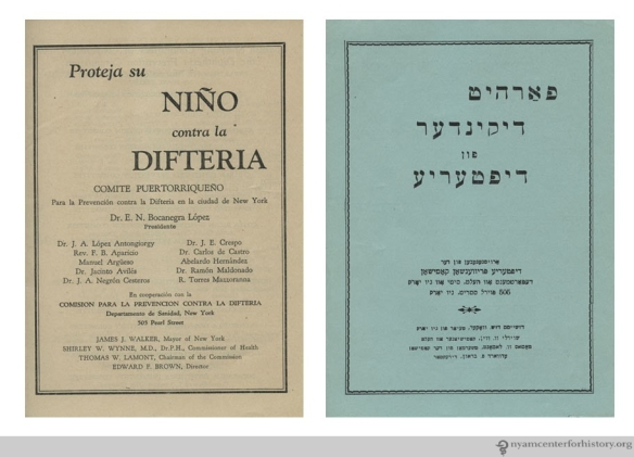 diphtheria pamphlets_watermarked